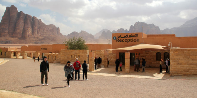 Wadi Rum Visitor Center